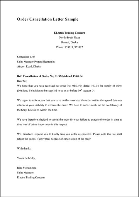 order cancellation letter sample  format template