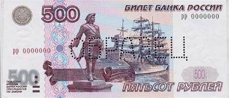 russian ruble  national currency  russia