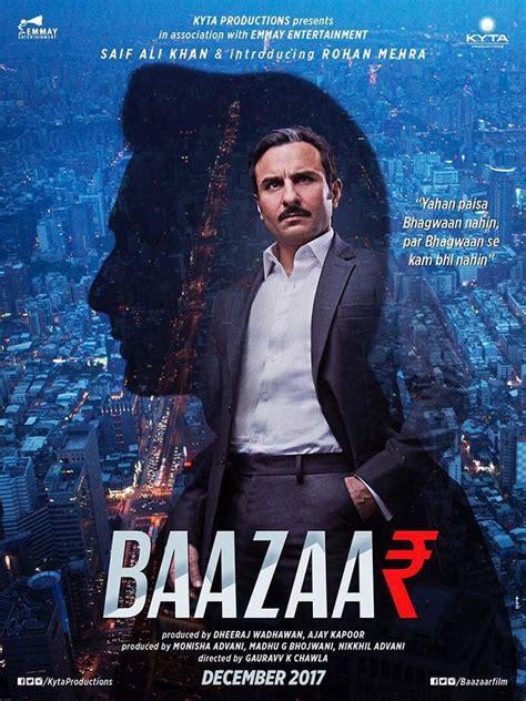 bazaar first look saif ali khan means business in this