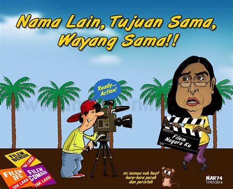 Karikatur anekdot, karikatur wisuda , karikatur pahlawan, karikatur jokowi, karkatur kartun, karikatur pendidikan, karikatur muslimah, karikatur lucu, karikatur lingkungan. Haprak Daily: NegaraKU Hanya Wayang Lama Yang Guna Nama Baru