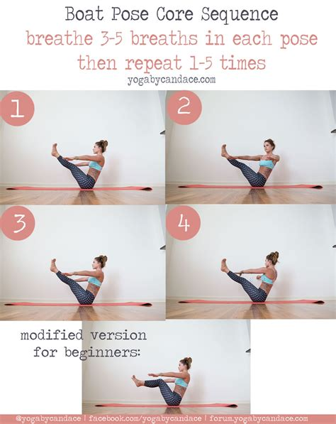 Boat Pose Core Exercise by Core Strengthening Boat Pose Sequence Yogabycandace