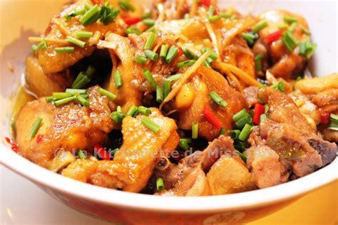 poulet au gingembre gà ram gừng la kitchenette de miss tâmla kitchenette de miss tâm