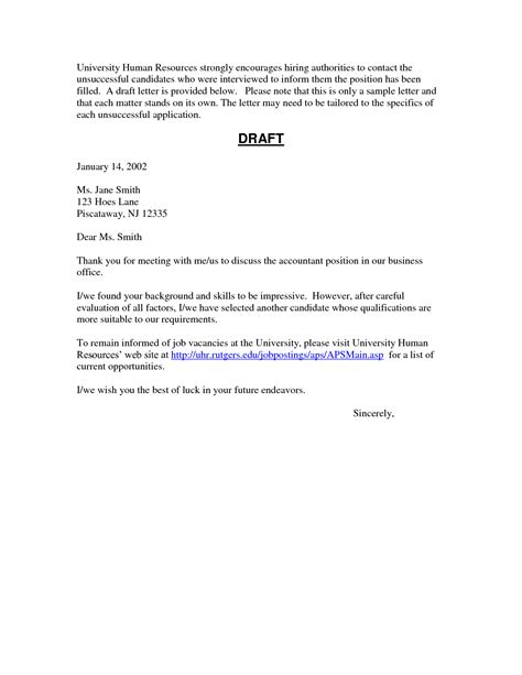 company letters of rejection
