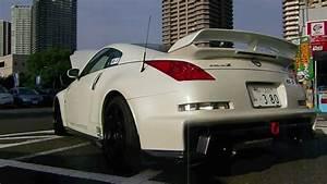 2008 Nissan 350z Nismo Specs