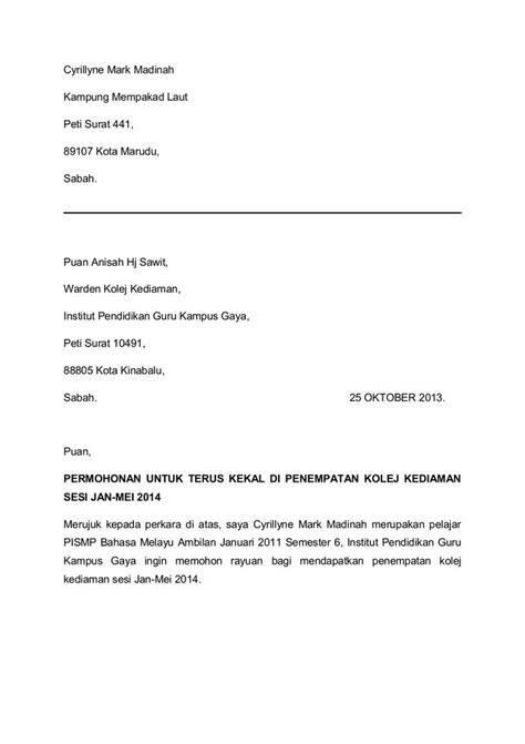 contoh surat permohonan asrama by bilan dal dal via