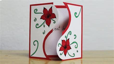 Latest Greeting Cards Design