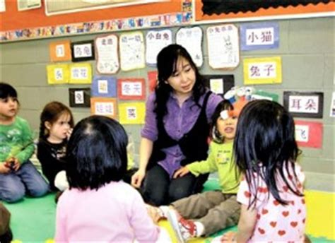 preschool tuition foundation starts today 146 | chinese preschool 300x218