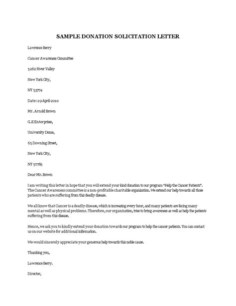 donation solicitation letter templates