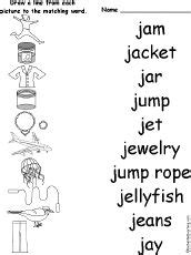 1000 images about preschool letter j on 445 | d5037f927676f226e0ffb9b533c65d6b