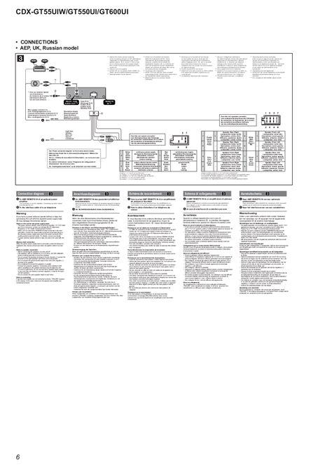 pdf manual for sony car receiver xplod cdx gt55uiw