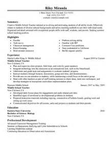 resume objective for part time job student jobs unforgettable summer teacher resume exles to stand out myperfectresume
