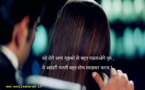 sad breakup pics  quotes mojly