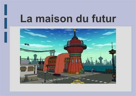 la maison du vapoteur la maison du futur