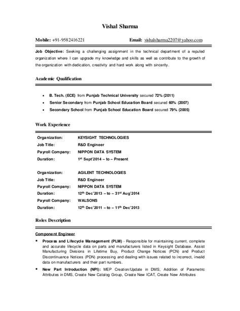 sept resume vishal