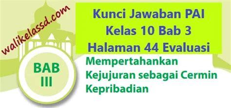 Rpp untuk kelas 1 sd / mi kurikulum 2013 edisi revisi 2018/2019. Kunci Jawaban PAI Kelas 10 Bab 3 Halaman 44 Evaluasi ...
