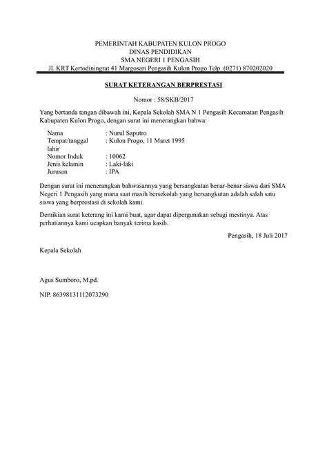 contoh surat keterangan instansi resmi