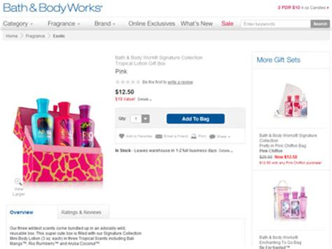And Bath Collection Website by Bath Works Tropical Carnival Bath Fragrance