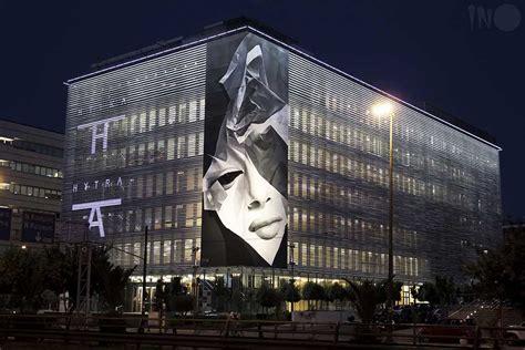 inos figurative street art  greek foundation