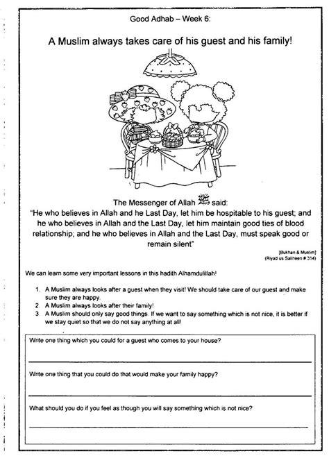 muslim homeschool good adhab week   muslim