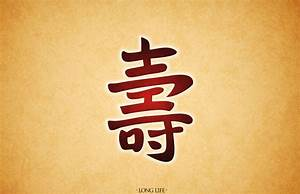 Chinese Symbol Wallpapers
