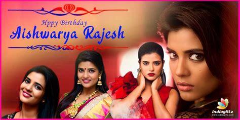 happy birthday aishwarya rajesh tamil news