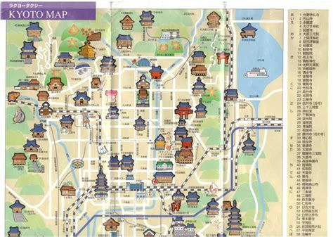 attractions kyoto  japanese good  taxi  japan