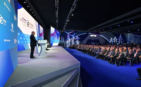 foto de Russian Energy Week International Forum • President of Russia