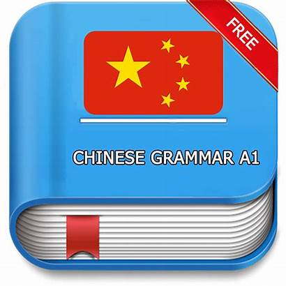 Chinese Grammar Checker Checkers Learn Android Check