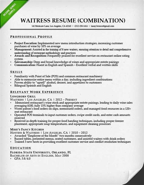 waitress combination resume sle employment resume