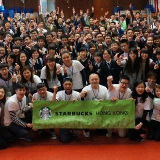 starbucks partners   world offer training