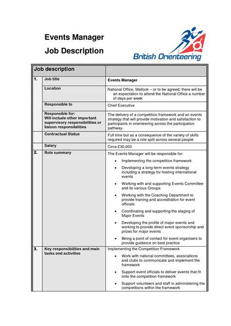 event management job description security guards companies