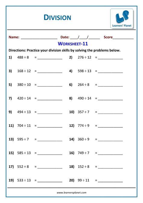cbse  grade math division printable worksheets quiz