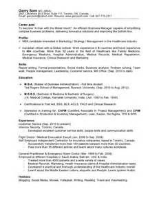 listing mba on resume gerry in mba ryerson ted rogers school of management modified resume