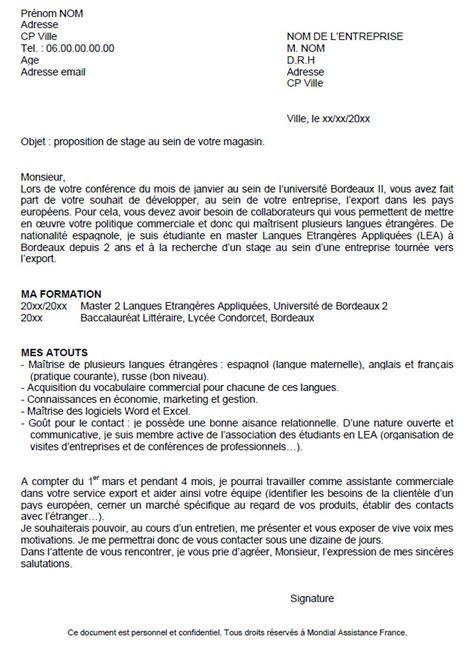 Cv Lettre by Exemples De Cv Lettre De Motivation Objectif Emploi