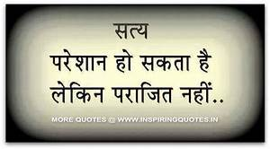 Hindi Love Quotes Wallpaper Download | Anti Love Quotes