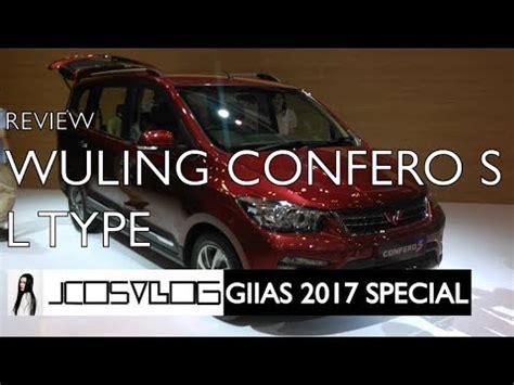 Review Wuling Confero jcosvlog giias 2017 special review wuling confero s