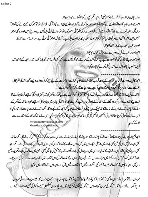 Pure Inpage Urdu Font Lun Phudi Kahania Sachaa Piyar