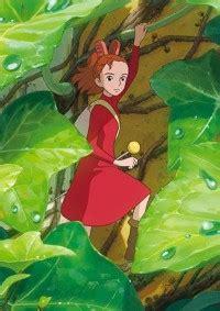 arrietty die wundersame welt der borger  anime film