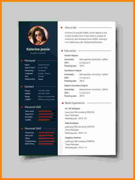 Great Cv Templates Free by 10 Cv Format Template Pdf Theorynpractice
