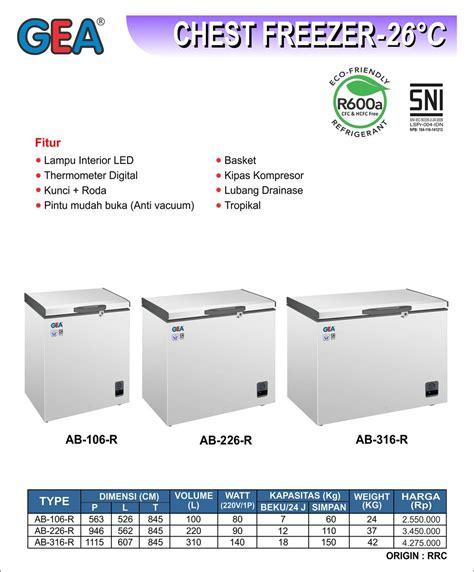 Harga Freezer Merk Rsa jual gea getra rsa chest freezer ab 106 r putih di lapak