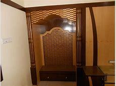 Small Mandir Temple in Home Pooja Room