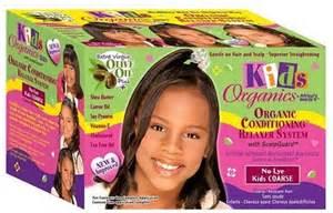 Best Hair Relaxers for Black Kids