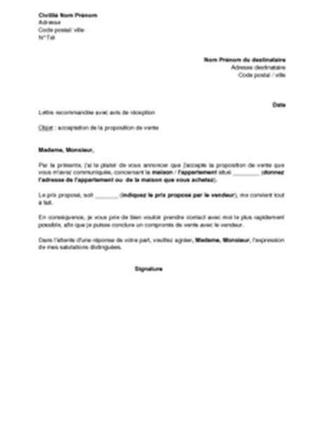 offre achat lettre lettre de motivation 2017