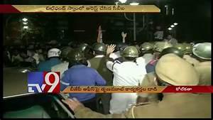 TMC workers attack BJP Kolkata office over Sudip ...