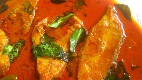 easy chennai fish curry recipe
