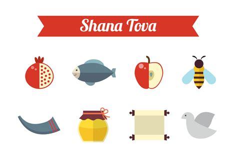 Shana Tova Images Shana Tova Images Search