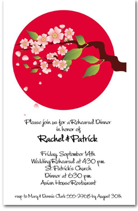 asian invitations cherry blossoms  red circle invitations