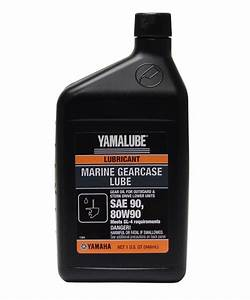 Yamaha Lower Unit Gearcase Lube Corrosion Inhibitor Quart