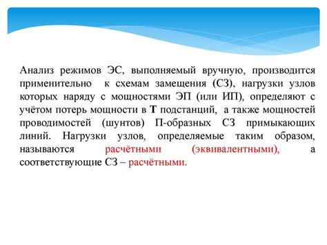 Таблица 2.5. нормы тепловых потерь трубопроводов водяных тепловых сетей в непроходных каналах приказ минэнерго россии от.