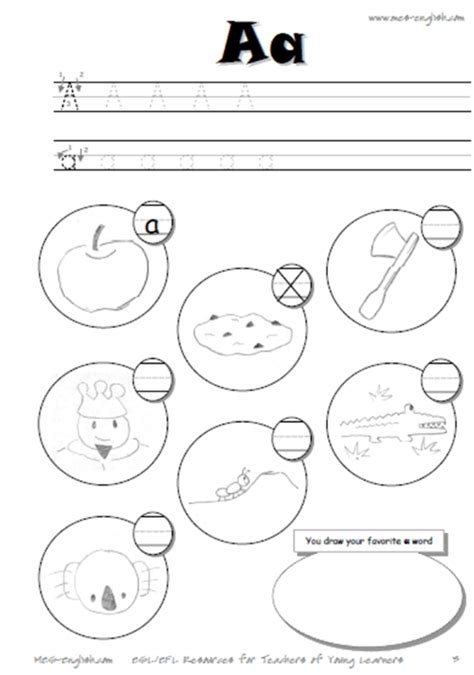 hard consonant  short vowel worksheets